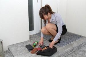 Suche des Haustürschlüssel